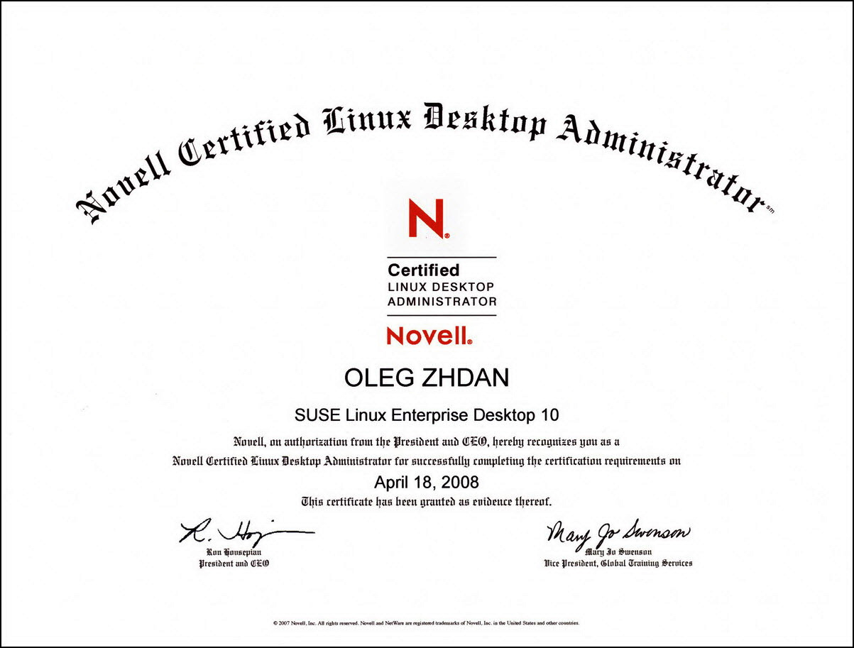 certified novell administrator dell specialist 2003 2008 linux